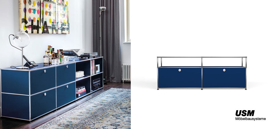usm haller sideboard tv hifi m bel drifte wohnform. Black Bedroom Furniture Sets. Home Design Ideas
