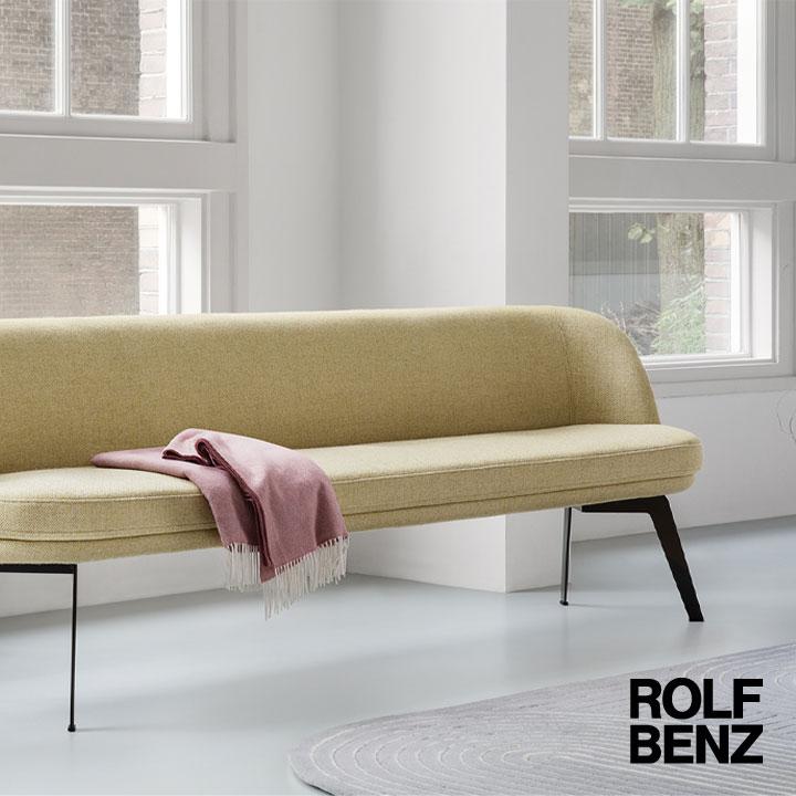 Rolf Benz Bank 629.Rolf Benz 629 Bank Drifte Wohnform
