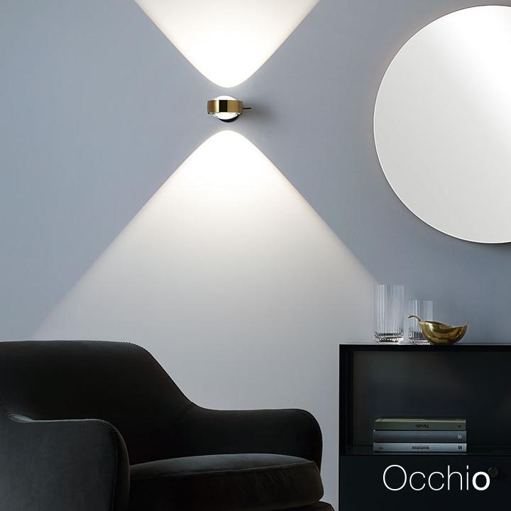 occhio sento verticale drifte wohnform. Black Bedroom Furniture Sets. Home Design Ideas