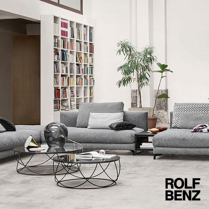 Rolf Benz Design Bank.Rolf Benz Sofakultur Made In Germany Drifte Wohnform